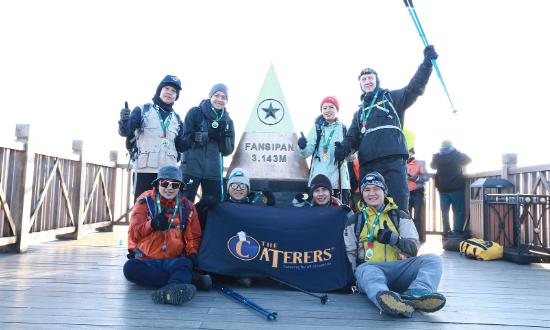Meditours: Trekking - Chinh Phục Nóc Nhà Đông Dương Fansipan
